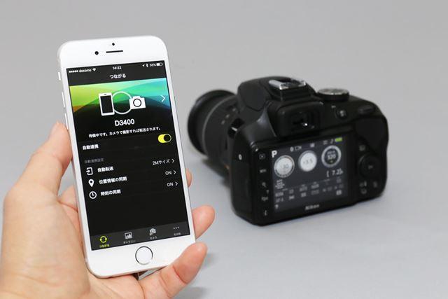 D3400はBluetooth機能を搭載しており、リサイズした画像をスマートフォンに自動転送することができます