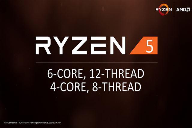 6コア/12スレッド対応CPU2モデルと、4コア/8スレッド対応のCPU2モデルの計4モデルをラインアップ
