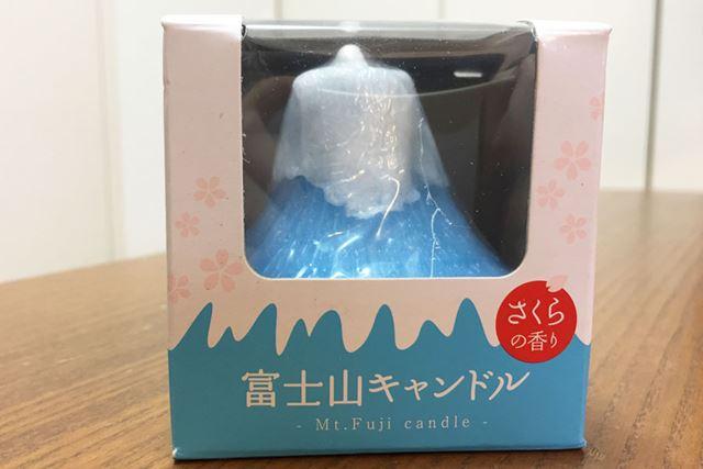 はい、こちら「富士山キャンドル」です!