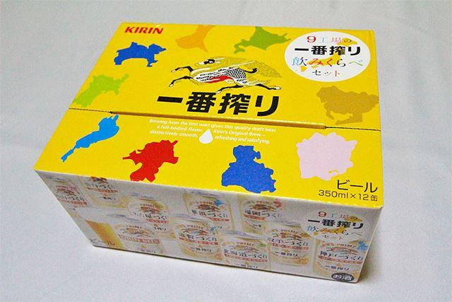 届きました! キリンのマークと各都道府県をかたどったデザインのパッケージに胸が躍ります!