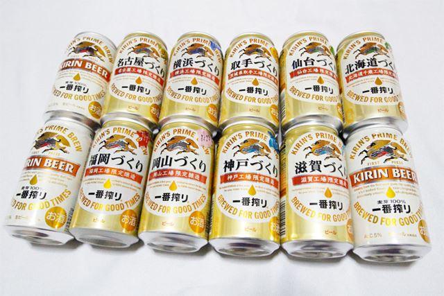 9工場のビールにオリジナルの一番搾り3本を加えた12本セットです