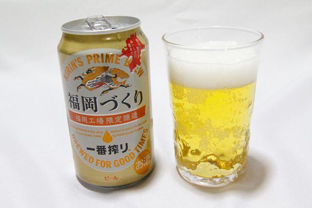 福岡づくり。ちなみにこれだけなぜかスチール缶(ほかはアルミ缶)。缶に重みがあります