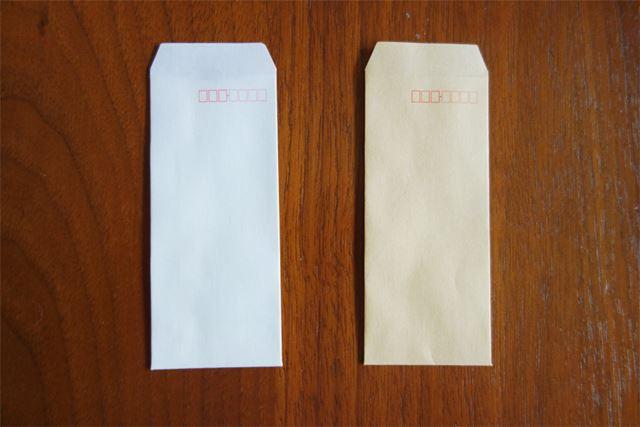 茶封筒さんとホワイト封筒さん、こちらは今でもよく見かけますよね