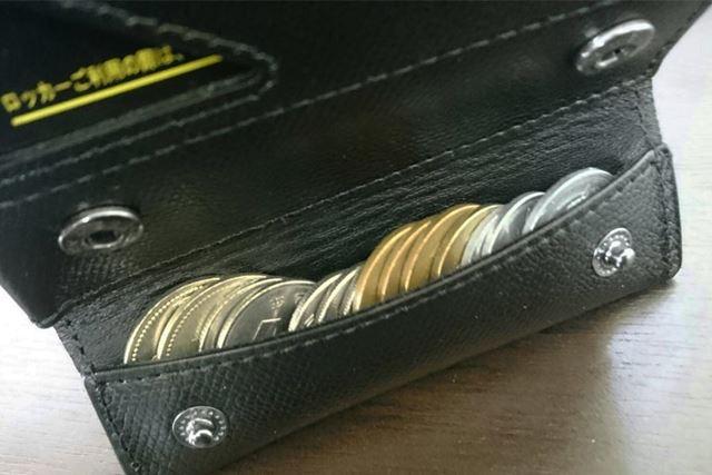 小銭は最大15枚収納