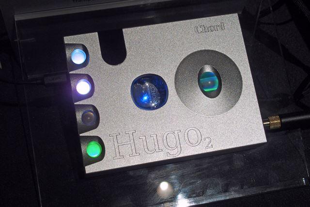 Hugo 2(シルバー)