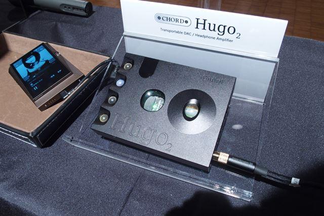 Hugo 2(ブラック)
