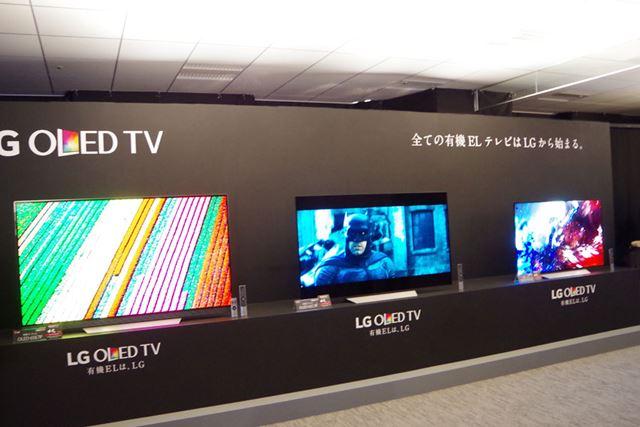 スタンド付きの有機ELテレビ3モデル。左から「OLED 65E7P」「OLED 65C7P」「OLED 55C7P」