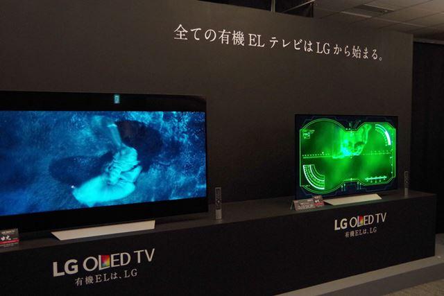 普及価格帯シリーズの「OLED 65C7P」「OLED 55C7P」