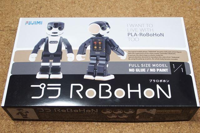 プラロボホン、そう、ロボホンのプラモデルです