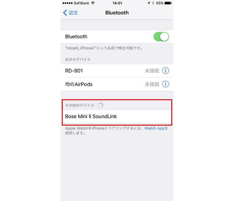 bluetooth 複数 接続
